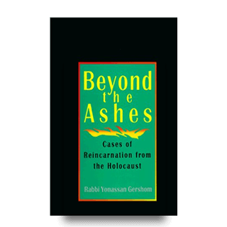 Beyond the Ashes - Rabbi Gershom