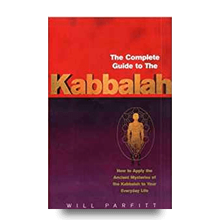 the complete guide to the kabbalah bg