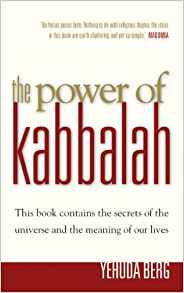 the power of the kabbalah